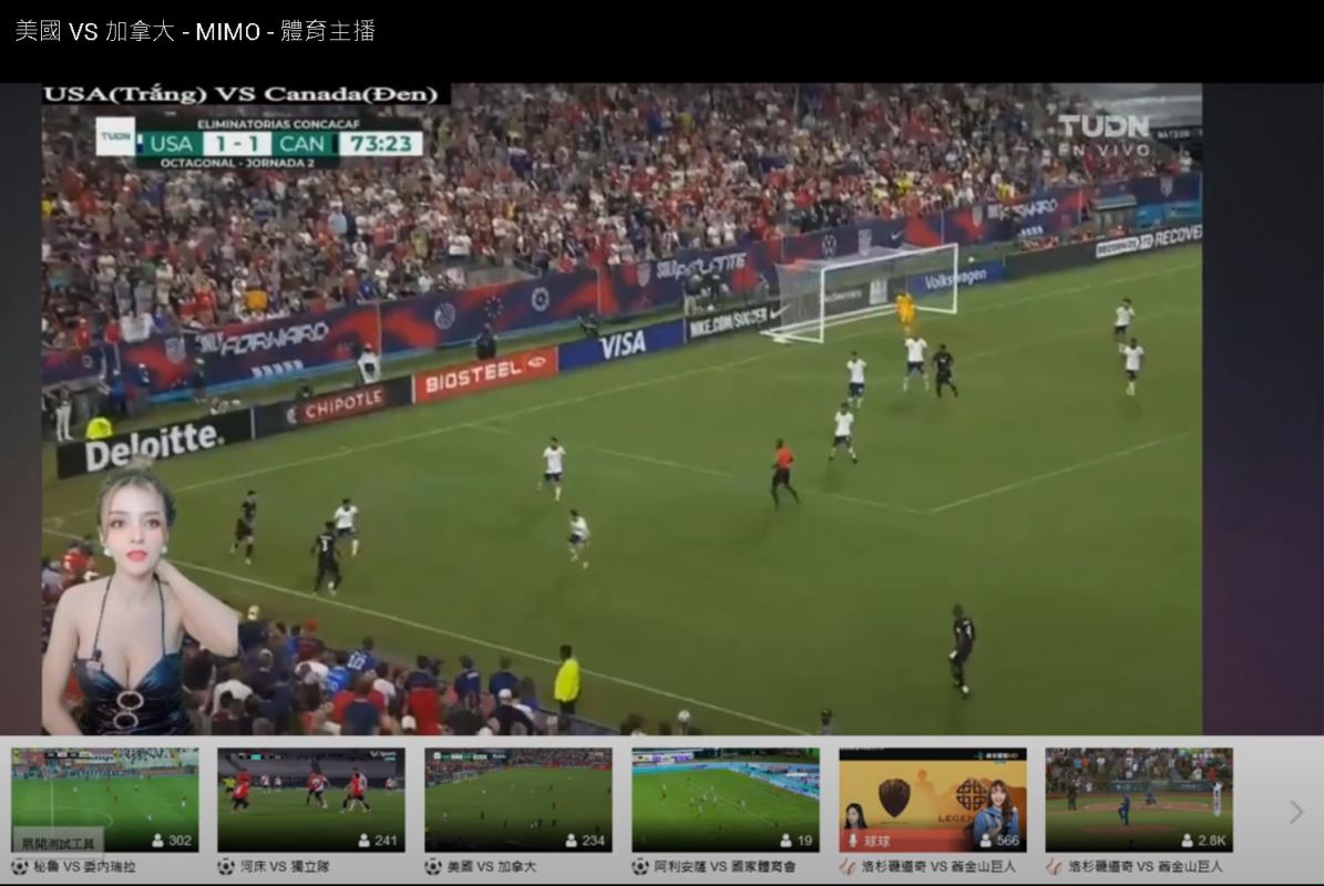 美國 VS 加拿大 – MIMO – 體育主播